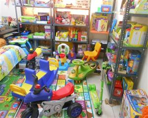 Preschool Toy Lending Library
